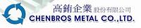 proimages/10-高銪LOGO-上(小圖-1)/10-高銪LOGO-上(小圖-1).jpg
